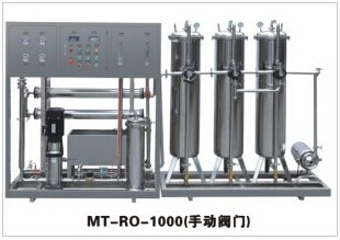 MT-RO-1000 water treatment