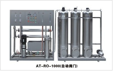 AT-RO-1000 water treatment