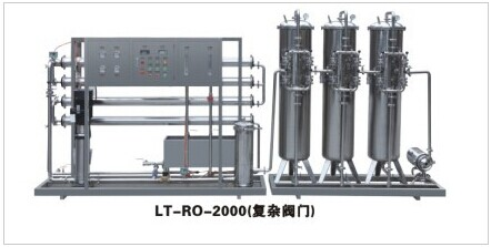 LT-R0-2000 water treatment