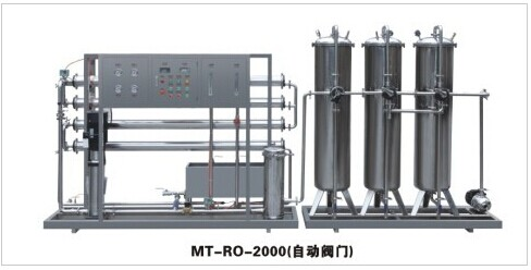 MT-RO-2000 water treatment